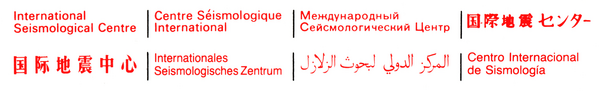 International Seismological Centre header